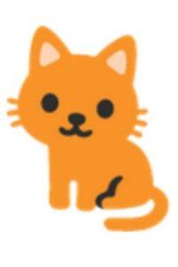 Gato. Foto:vía emojipedia.org