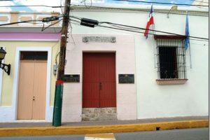 Fachada del Museo de Duarte
