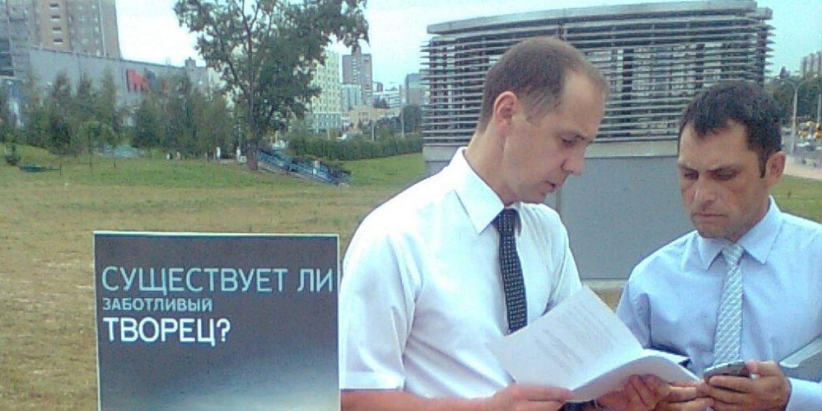 "Rusia prohíbe a los Testigos de Jehová por ""extremistas religiosos"""