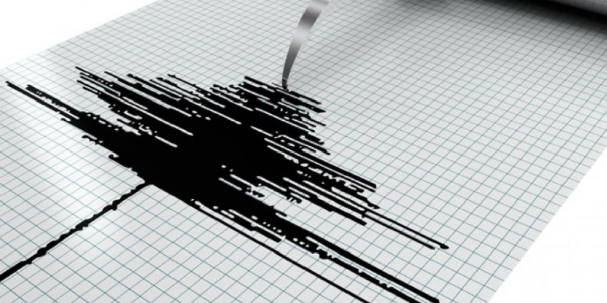 Reportan sismo en Cañar
