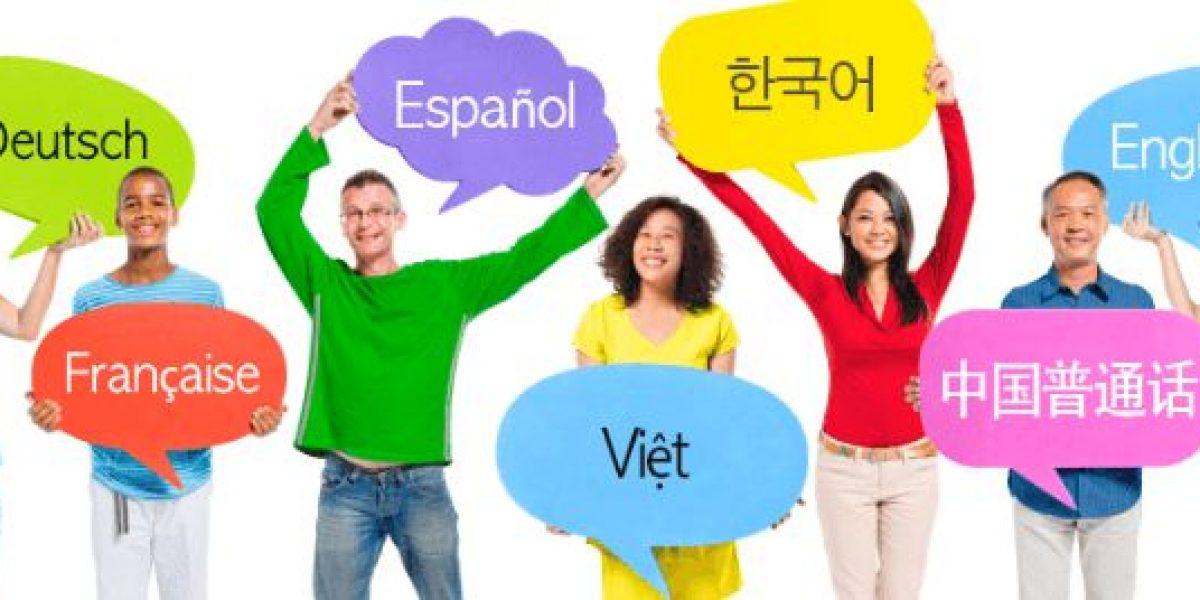¿Cuál es el idioma más difícil del mundo?