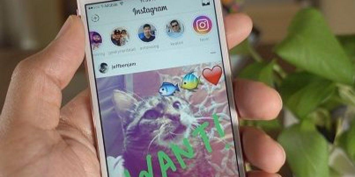 Instagram te delata si espías fotos privadas