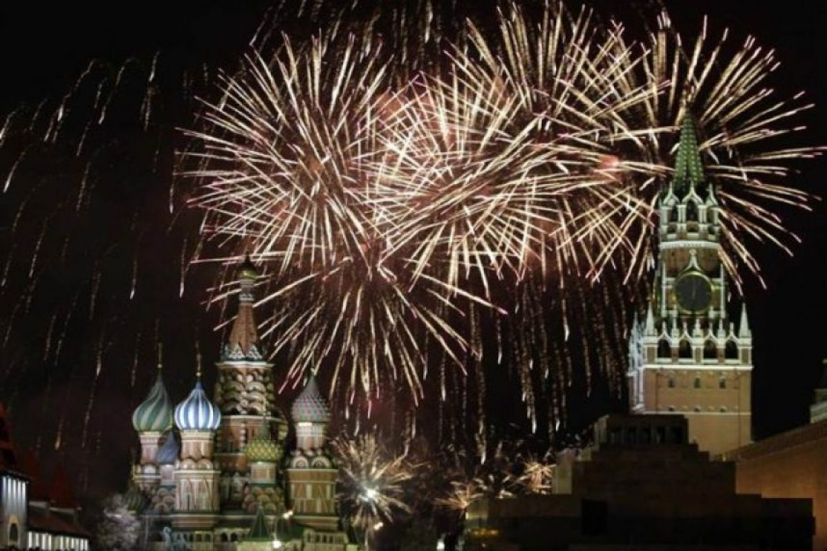 Rusia. Foto. Agencias