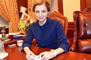 Imagen tomada de Facebook de Natalia Poklonskaya