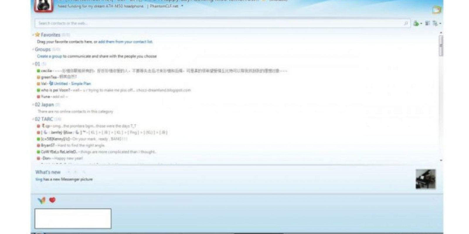 Después de 14 años de evolución, este software desapareció en 2013. Foto:marcelopedra.com.ar