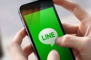 A partir de 2013, y después del éxito de WhatsApp, surgen otras aplicaciones como: Line… Foto:Line
