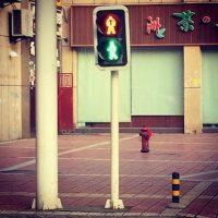 Mianyang, China Foto:Instagram @andidapp