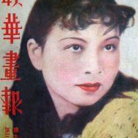 """Jian Qing fue la última esposa de Mao. Fue uno de los pilares de la """"Revolución Cultural"""" en China Foto:Wikipedia"""