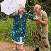 ¡Esto es amor! Foto:Know Your Meme
