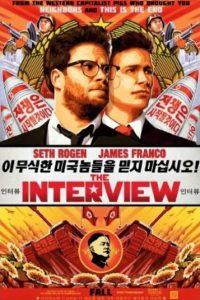 "El cartel oficial de ""The Interview. Foto:Columbia Pictures"