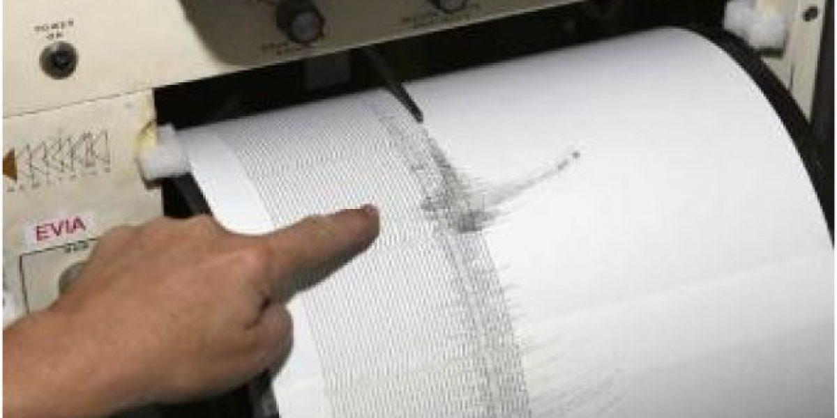 Más de 16 temblores alarman a la población
