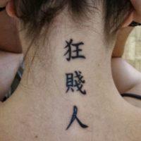 Las letras de alfabetos orientales son un clásico. Foto:StyleSatMag