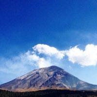 Su actividad es moderada, pero constante. Su última erupción significativa se presentó en 1986. Foto:instagram.com/lfdelrio