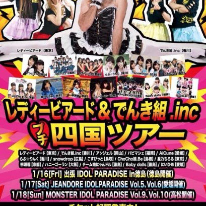 Se le puede ver en DVDS, presentaciones otaku y haciendo karaoke. Foto:Ladybeard/Facebook