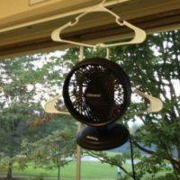 Ventilador. Foto:There I Fixed