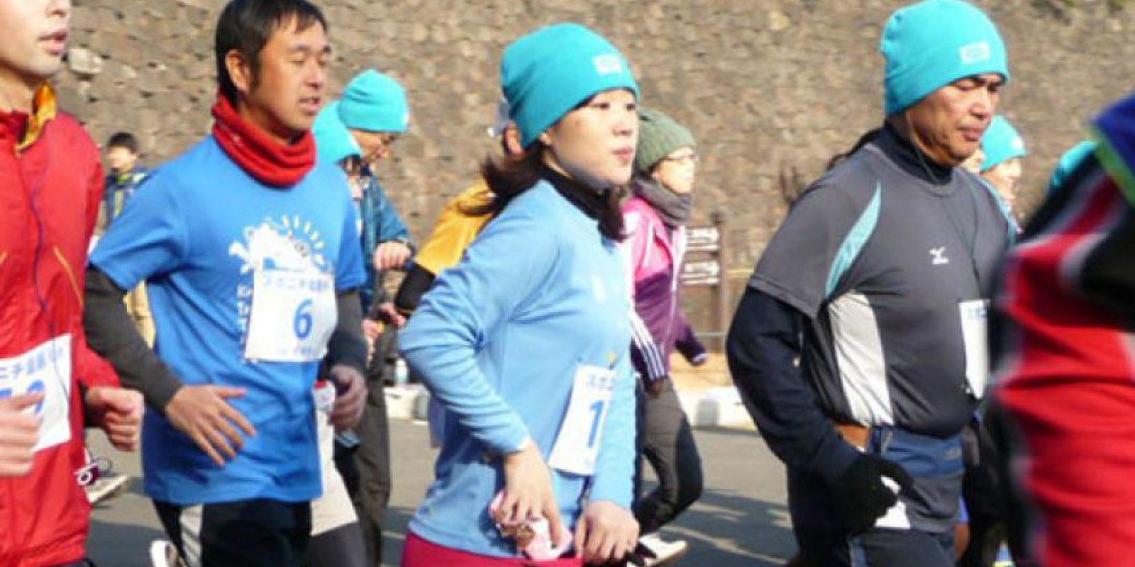 Maratón de Tokio Foto:Tokyo42195.org