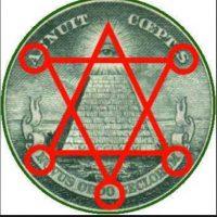 Como amuleto te sugiero un dólar en forma de estrella de seis puntas. Foto:Taringa