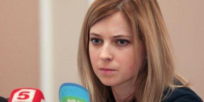 Bella y famosa fiscal de Crimea fue elegida por