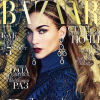 Dramatismo absoluto: sea en su maquillaje o en su vestuario, la diva puertorriqueña se caracteriza por impactar siempre. Foto:Haarper´s Bazaar