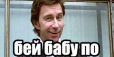 Rusia declaró ilegales los memes
