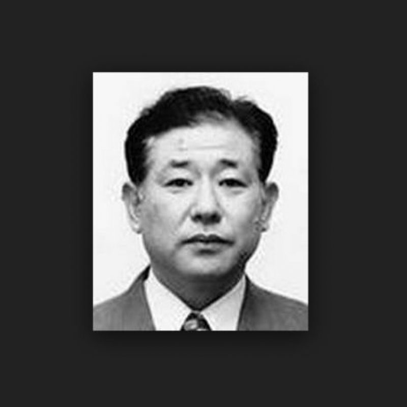 Este es Fusajirō Yamauchi, fundador de Nintendo Foto:Wikicommons
