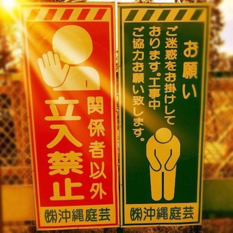 Es una manera de indicar respeto Foto:Instagram.com/stifanibross