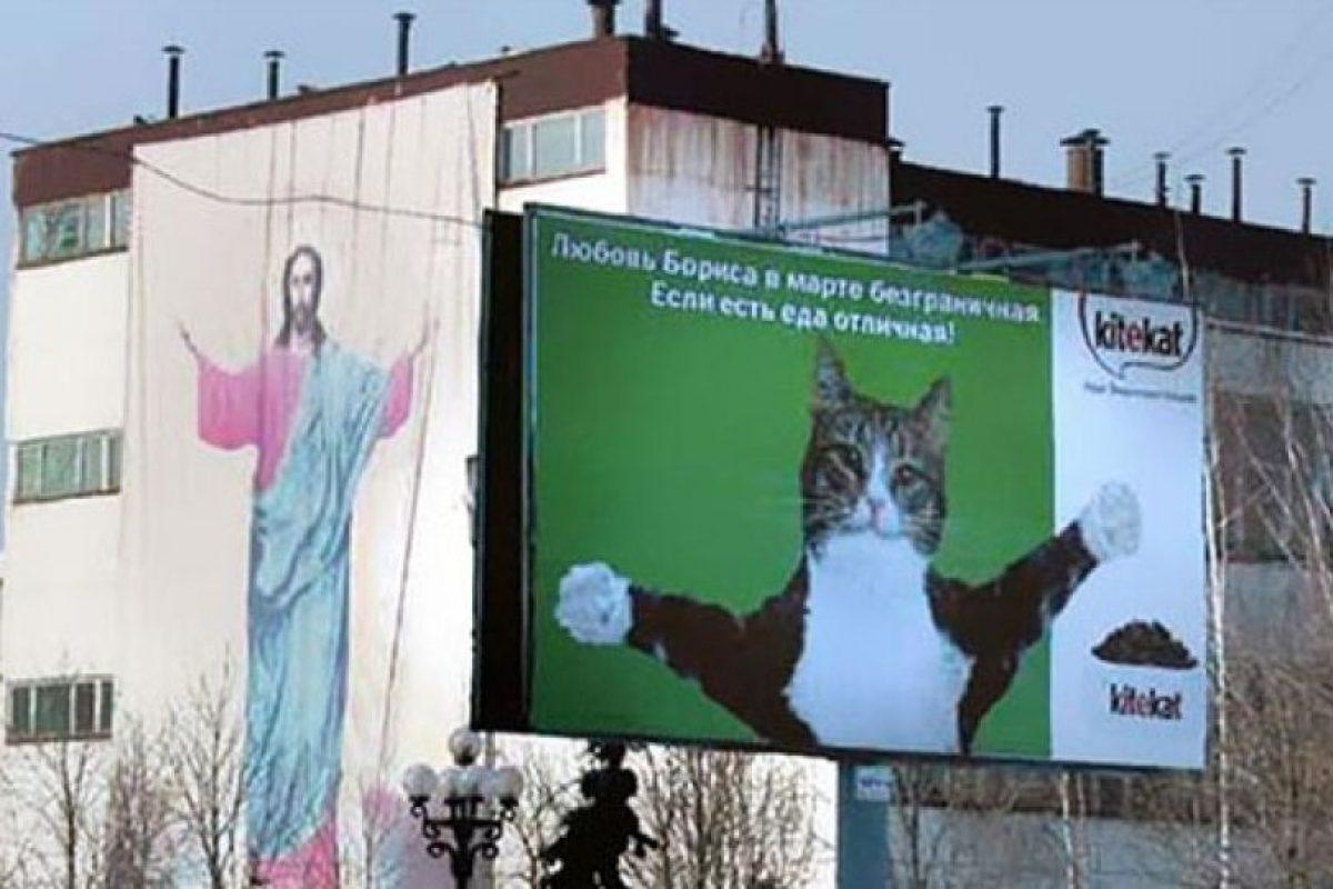 ¿Qué tal este anuncio? Foto:Know Your Meme