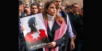 Rania Al Abdullaj es la esposa de Abdullah bin Al-Hussein, mejor conocido como Rey Abdullah de Jordania. Tiene cuatro hijos Foto:Instagram.com/queenrania