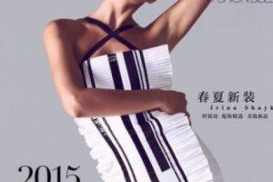 Irina Shayk Foto:Vogue