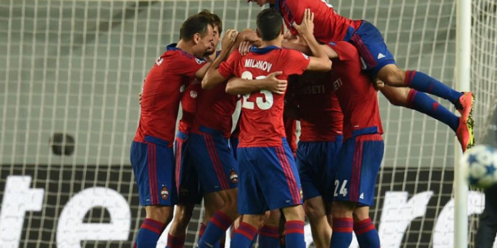 CSKA de Moscú Foto: Getty Images