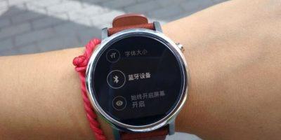 """Filtran las primeras imágenes del nuevo """"smartwatch"""" Motorola 360"""