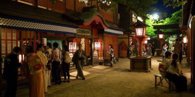 13. Kyoto, Japón, obtuvo 88.293 puntos Foto:Getty Images