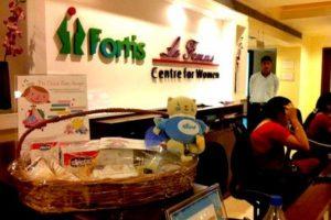 Es un destino popular para médicos Foto:Facebook.com/pages/Fortis-La-Femme