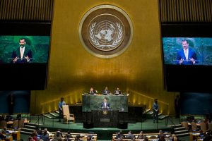 La ONU es la mayor organización internacional existente. Foto: Getty Images