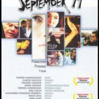 """""""11'09""""01 – September 11″ (2002). Es un filme internacional donode participan 11 directores de diferentes países, entre los que se encuentran el estadounidense Sean Penn y el mexicano Alejandro González Iñárritu. Son 11 historias de 11 minutos de duración. Foto:imdb.com"""