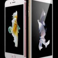 El iPhone ha sufrido una gran cantidad de cambios a lo largo de los años Foto:Apple