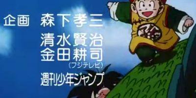 La serie Dragon Ball está inspirada en la novela Peregrinación al Oeste, escrita en por Wu Cheng. Foto:Wikicommons