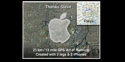 Esta obra fue creada con dos iPhone con GPS, señaló el artista Foto:José Tame
