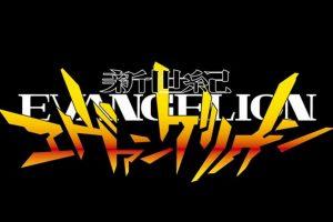 También conocida como Evangelion o Eva, es una serie de anime japonés creada por el estudio Gainax y dirigida por Hideaki Anno Foto:Gainax