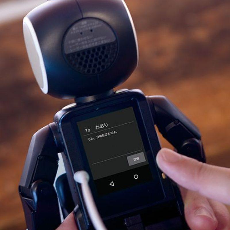 Un receptor y emisor de mensajes Foto:Sharp