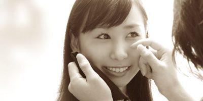 Foto:ikemeso-office