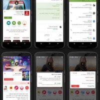 El nuevo diseño estará disponible a partir de la versión 5.0 Foto:vía plus.google.com/+KirillGrouchnikov