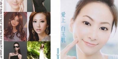 Ella es una modelo taiwanesa. Foto:vía Facebook/heidi yeh
