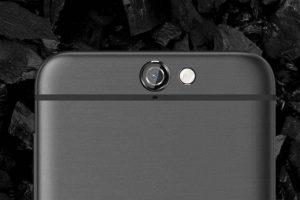 143 gramos de peso. Foto:HTC