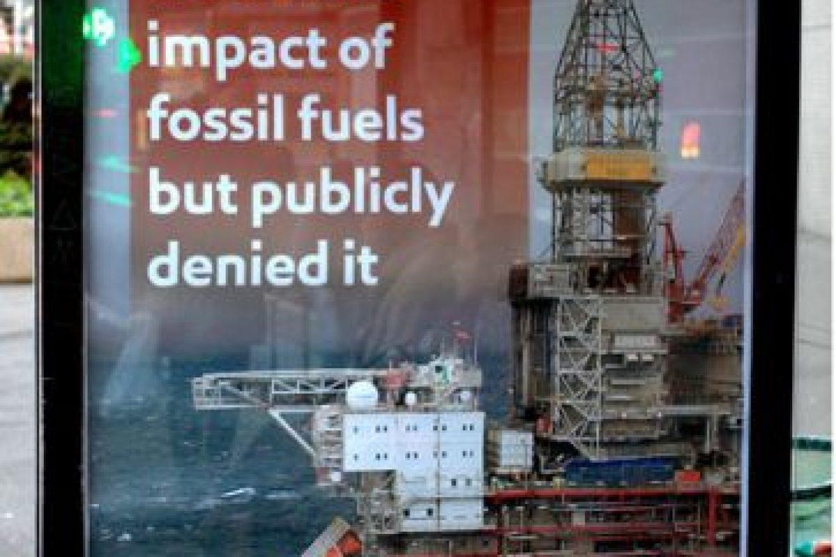 Foto:Vía brandalism.org.uk