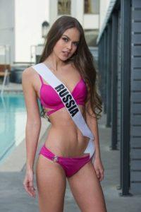 Vladislava Evtushenko tiene 19 años y es Miss Rusia Foto: vía missuniverse.com