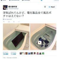 Hace dos años, una mujer china destrozó todos los gadgets de su pareja. Foto:vía Twitter