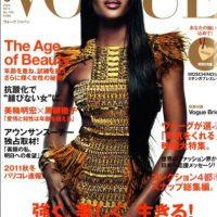 A pesar de sus escándalos y líos legales, sigue siendo requerida por las casas de moda. Foto:vía Vogue