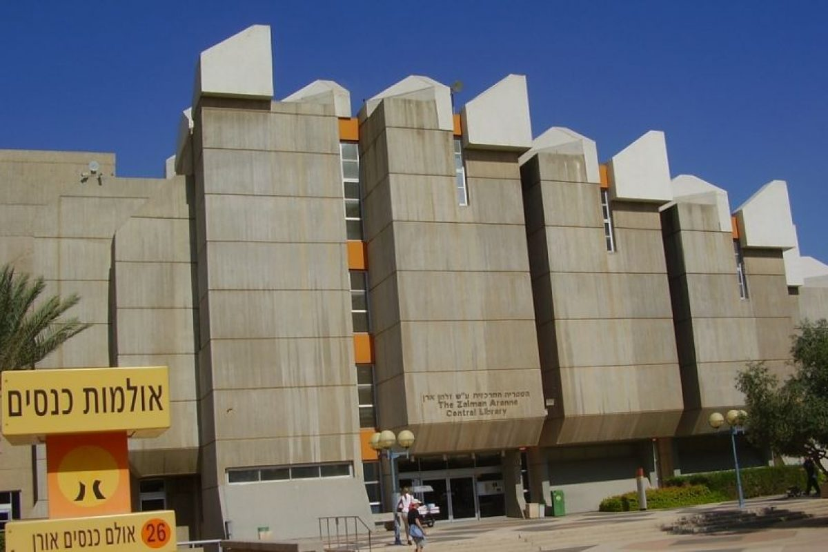 8. Israel. Foto:Wikipedia Commons