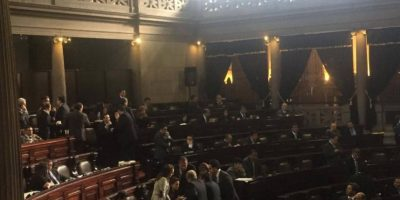 Congreso convoca a interesados a magistrados de la CC
